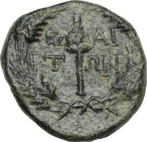 reverse: Aeolis, Elaia. AE 16 mm, 2nd-1st century BC