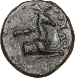reverse: Ionia, Ephesos. AE 11 mm, 3rd century BC
