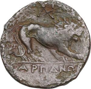 reverse: Northern Apulia, Arpi. AE19. c. 325-275 BC
