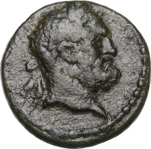 obverse: Lydia, Sala.  Imperial times.. AE 15 mm, 2nd century AD