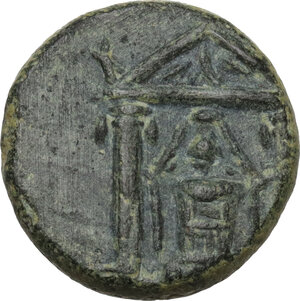 obverse: Pamphylia, Perge. AE 15 mm, 50-30 BC