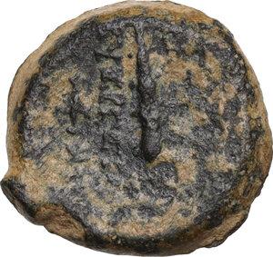 reverse: Syria, Seleucid Kings.  Antiochos VII Euergetes (138-129 BC).. AE 15 mm. Antioch mint