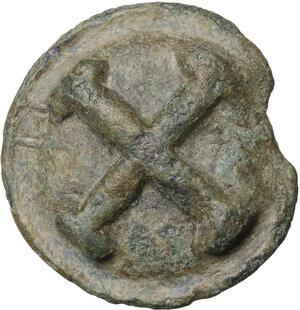obverse: Northern Apulia, Luceria.  Light series. . AE Cast Quincunx, c. 217-212 BC