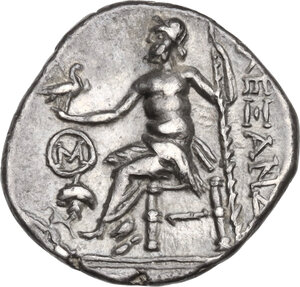 reverse: Eastern Europe, Uncertain Tribe. . AR Drachm, imitating Alexander III of Macedon, Chios mint