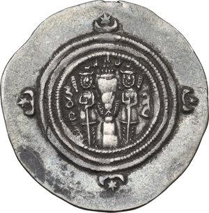 reverse: Sasanian Kings of Persia..  Khusro II (591-628).. AR Drachm, AT (Adurbadagan) mint, date unclear, RY 23 (?)