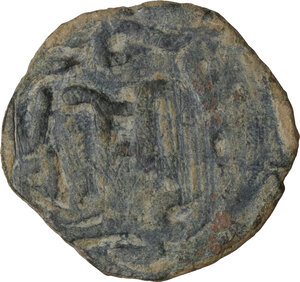 reverse: Chach, Chach. AE Drachm, VII-VIII cent. AD