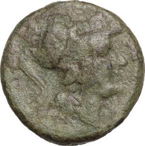 obverse: Northern Apulia, Teate. AE Teruncius, 225-220 BC