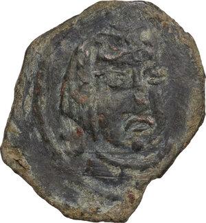 obverse: Chach, Kanka. AE Drachm, VII-VIII cent. AD
