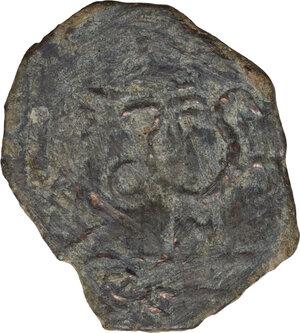 reverse: Chach, Kanka. AE Drachm, VII-VIII cent. AD