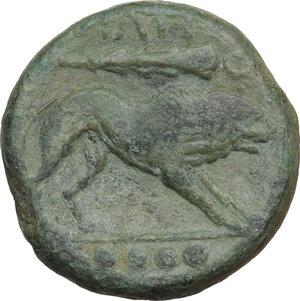 reverse: Northern Apulia, Teate. AE Triens, circa 225-200 BC