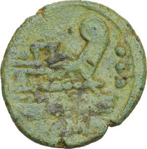 reverse: Anonymous. AE Quadrans, 135-125 BC
