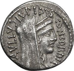 obverse: L. Aemilius Lepidus Paullus.. AR Denarius, 62 BC