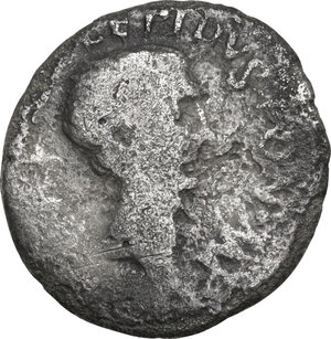 obverse: Lepidus and Octavian. . AR Denarius, 42 BC. Military mint traveling with Lepidus in Italy