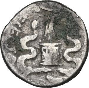 reverse: Augustus (27 BC - 14 AD).. AR Quinarius, uncertain Italian or Ephesus mint, 29-28 BC