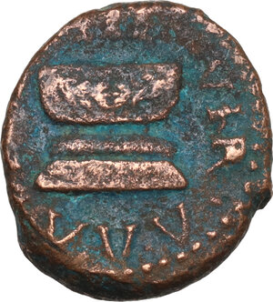 reverse: Augustus (27 BC - 14 AD).. AE Quadrans, Lamia, Silius and Annius as III Viri Monetales, 9 BC