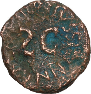 reverse: Augustus (27 BC - 14 AD).. AE Quadrans, Apronius, Galus, Messalla and Sisenna as III Viri Monetales, 4 BC