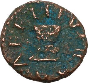 obverse: Augustus (27 BC - 14 AD).. AE Quadrans, Bassus, Capella, Blandus and Catullus as III Viri Monetales, 4 BC
