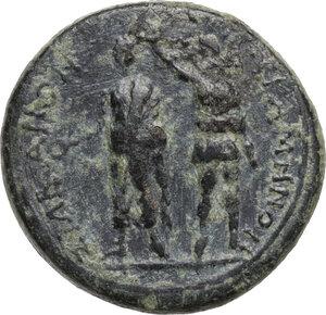 obverse: Augustus (27 BC - 14 AD)  . AE 19 mm, Mysia, Pergamum, M. Plautius Silvanus proconsul and Demophon, grammateus