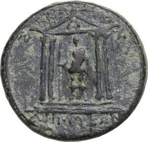 reverse: Augustus (27 BC - 14 AD)  . AE 19 mm, Mysia, Pergamum, M. Plautius Silvanus proconsul and Demophon, grammateus
