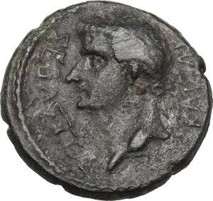 obverse: Tiberius (14-37 AD).. AE 23 mm. Thessalonica mint (Macedonia)