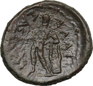 reverse: Alaisa Archonidea.  Roman Rule.. AE 20 mm, after 204 BC