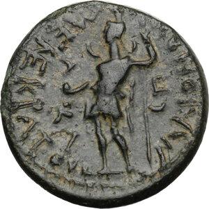 reverse: Nero (54-68).. AE 15.5 mm. Maeonia mint (Lydia). Menekrates, strategus. Struck circa 65 AD