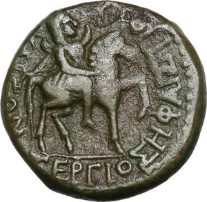 reverse: Nero Caesar (50-54).. AE 17.5 mm. Hierapolis mint(?) (Phrygia). Circa 55 AD