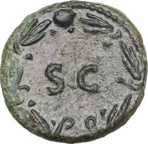 reverse: Domitian (81-96).. AE Quadrans, 81-82 AD