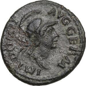obverse: Domitian (81-96).. AE Quadrans, 84-85
