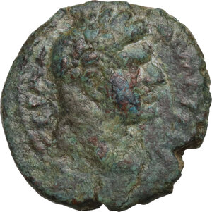 obverse: Agrippa II, with Domitian (circa 50-100 AD). AE 20 mm. Caesarea Maritima (Judaea), year 24 of Agrippa II's second era (83/4 AD)