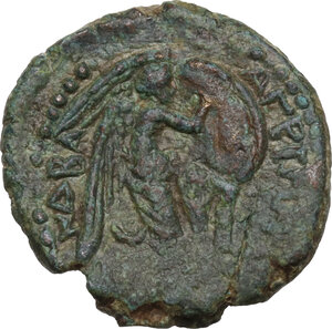 reverse: Agrippa II, with Domitian (circa 50-100 AD). AE 20 mm. Caesarea Maritima (Judaea), year 24 of Agrippa II's second era (83/4 AD)