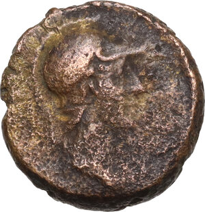 obverse: Anonymous Quadrantes. Period of Domitian to Antoninus Pius. . AE Quadrans