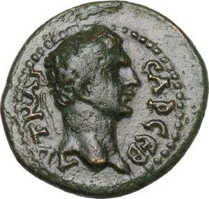 obverse: Trajan (98-117).. AE 18 mm, Attaea mint (Mysia)