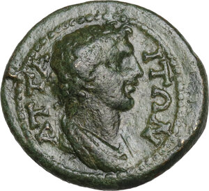reverse: Trajan (98-117).. AE 18 mm, Attaea mint (Mysia)