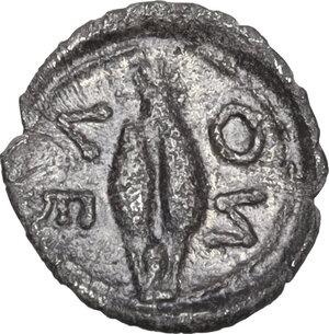 reverse: Leontini. AR Litra. Circa 476-466 BC