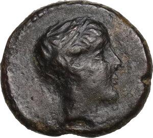 obverse: Naxos. AE Onkia, 425-420 BC