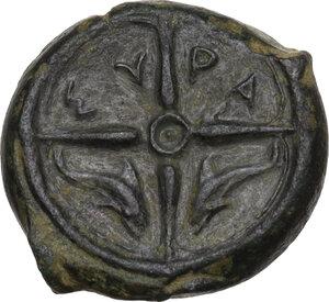 reverse: Syracuse.  Second Democracy (466-405 BC).. AE Hemilitron, c. 415-405 BC