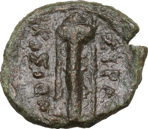 reverse: Syracuse.  Roman Rule.. AE 14 mm, 214-212 BC