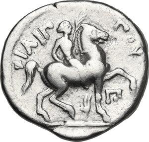reverse: Kings of Macedon.  Philip II (359-336 BC).. AR Tetradrachm, Amphipolis mint. Struck c. 316-311 BC