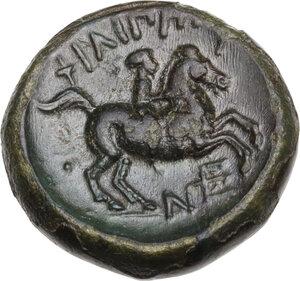 reverse: Kings of Macedon.  Philip II (359-336 BC). AE 17 mm . Uncertain Macedonian mint