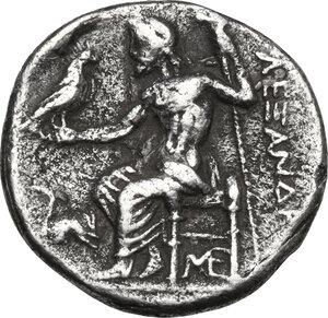 reverse: Kings of Macedon.  Alexander III