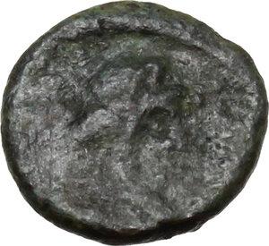 obverse: Vandals in North Africa and Sardinia. Gelimer (530-534).. AE Nummus, Carthage mint