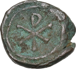 reverse: Vandals. Pseudo-Imperial coinage.. AE 10 mm. Circa 5th- 6th century