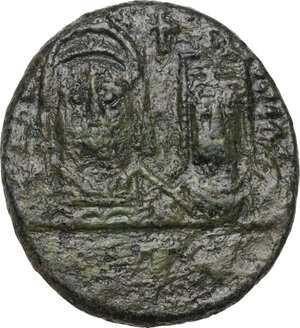 obverse: Justin II and Sophia (565-578).. AE Half Follis. Carthage mint. Dated RY 8 (572/3)