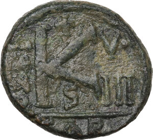 reverse: Justin II and Sophia (565-578).. AE Half Follis. Carthage mint. Dated RY 8 (572/3)