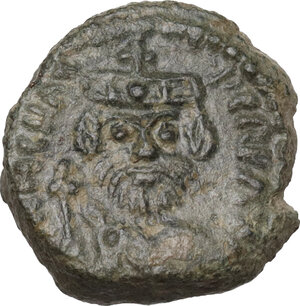 obverse: Heraclius (610-641).. AE Decanummium. Catania mint. Dated RY 11 (620/1)