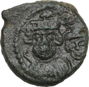 obverse: Heraclius (610-641). AE Decanummium. Catania mint. Dated RY 16 (625/6)