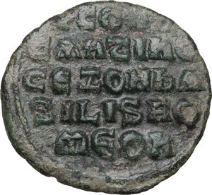 reverse: Constantine VII and Zoe (913-959). AE Follis. Constantinople, 914-919