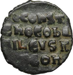 reverse: Constantine VII Porphyrogenitus (913-959).. AE Follis. Constantinople mint, 945-950