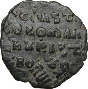 reverse: Constantine VII with Romanus I (913-959).. AE Follis. Constantinople mint. Struck 931-944